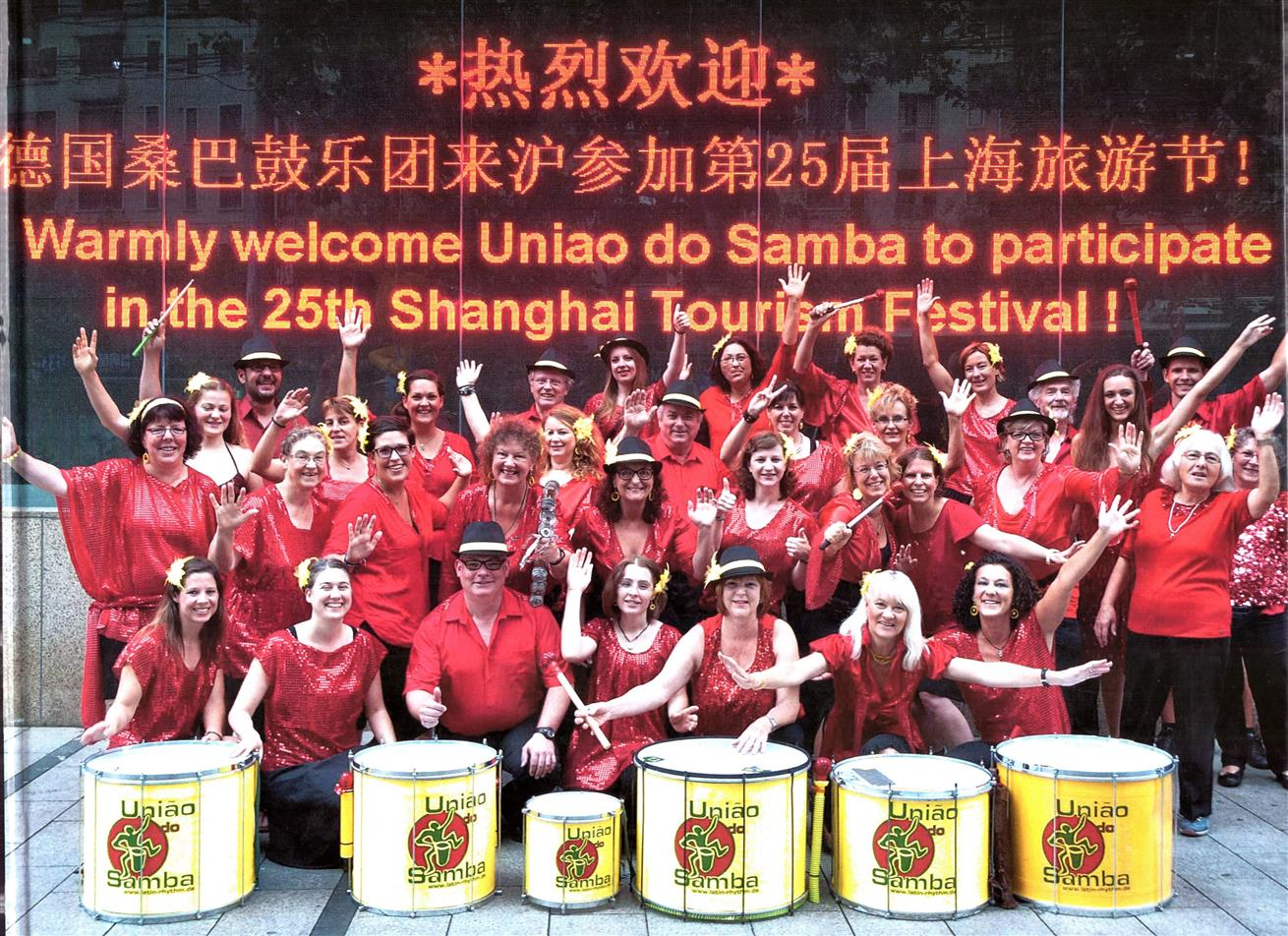 Uniao do Samba beim internationalen Tourismusfestival Shanghai 2014