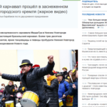 Russland Presse Links und Posts